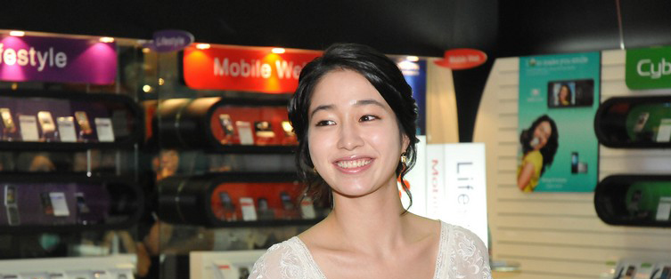 Lee Min Jung @ Illumina 2009