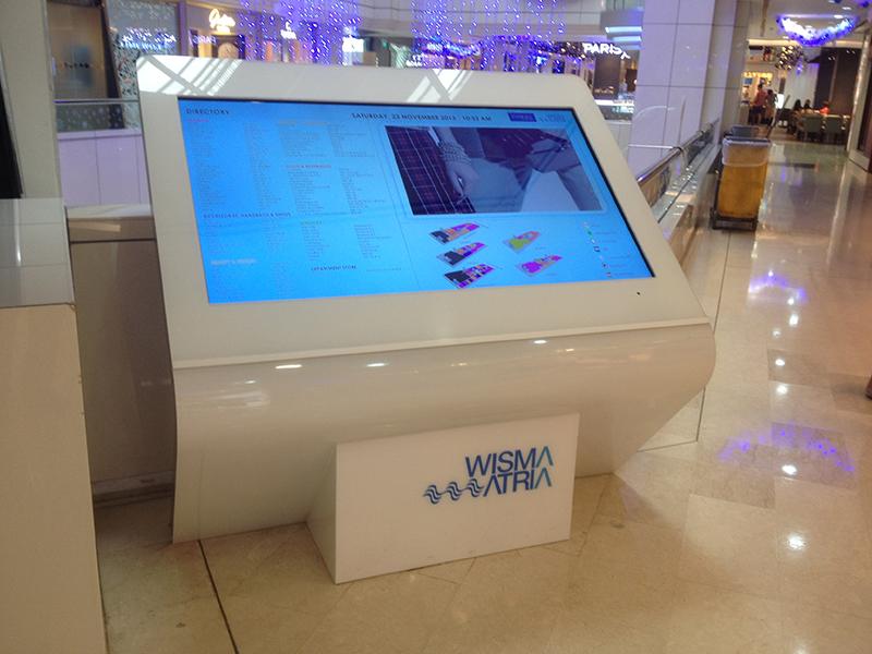 Wisma Atria Shopping Centre eDirectory