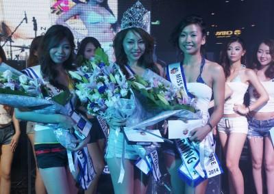 Miss Bikini Universe Singapore 2014