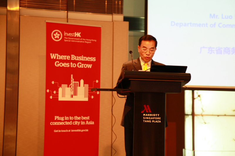 Invest Hong Kong Conference