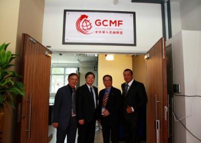 GCMF Opening Ceremony 2015