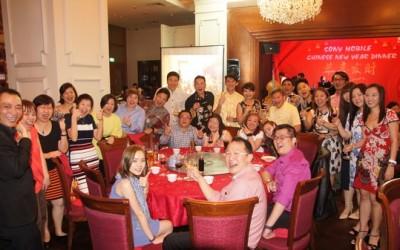 Sony Mobile CNY Dinner 2016