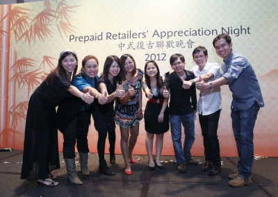 M1 Prepaid Retailers' Appreciation Night