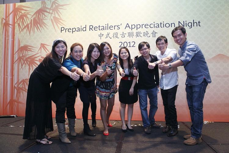 M1 Prepaid Retailers' Appreciation Night