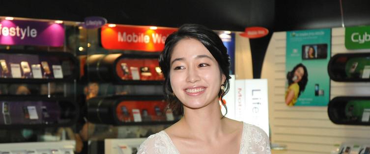 Lee Min Jung @ Illumina 2009