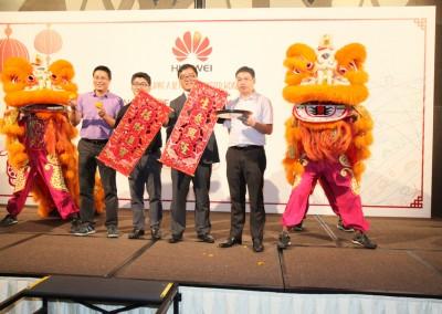 Huawei CNY Lunch 2015