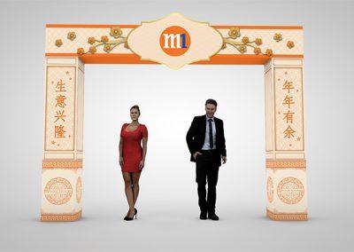 M1 CNY 2018 (Entrance Arch)