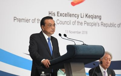 The 44th Singapore Lecture