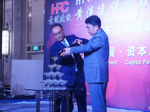 HPC Holdings Limited